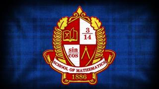 Короли математики